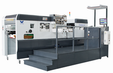 TYM800-H Automatic Foil Stamping & Die-cutting Machine